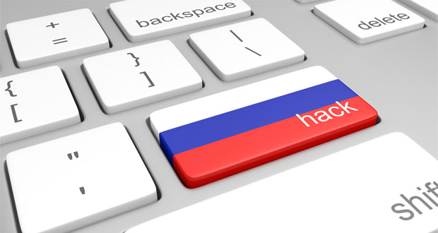 http://digitalreview.co/wp-content/uploads/2016/07/xl-2016-russia-hacking-1.jpg