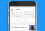 Google app receives new 'In Apps' mode for quicker search