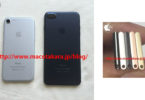 New Leaked Image Claims to Confirm Space Black iPhone 7