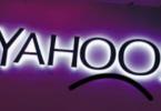 yahboohoo-580x314